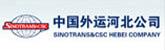 中国外运河北公司